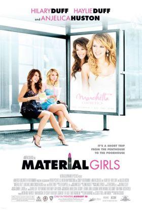 material_girls
