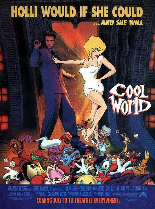 cool_world_ver2