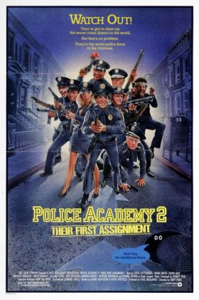 police_academy_two