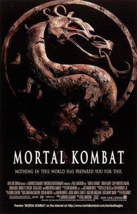 mortal_kombat_ver3