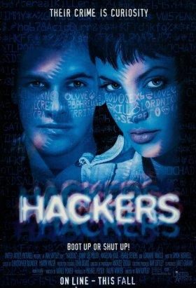 hackers_ver1